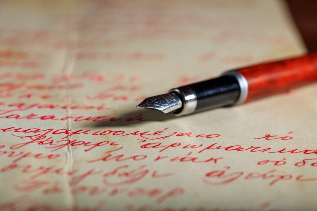 Schriftform